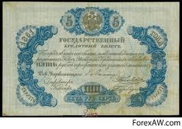 Облигация Вond это После отмены крепостного права появилось множество акционерных обществ которые начали выпускать акции и облигации