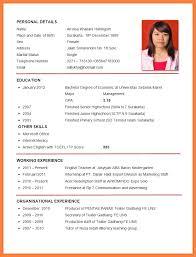 Interesting Design Resume For Teaching Job Sample Cv For Teachers
