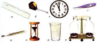 Оборудование для изучения природы измерительные и увеличительные  Измерительные приборы а линейка б рулетка в настенные часы термометры для измерения температуры тела человека г электронный д ртутный