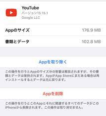 動画 の 画質 を 良く する アプリ