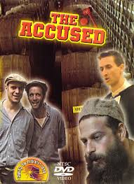 greentec movies the accused mostly music greentec movies the accused