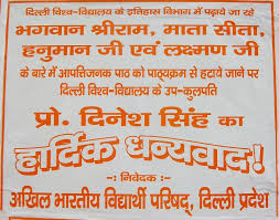 c auml rv auml ka  poster by abvp congratulating the vice chancellor of delhi university