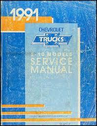 1991 chevy s 10 pickup blazer wiring diagram manual original 1991 chevrolet s 10 pickup and blazer repair shop manual original
