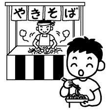 やきそば屋台夏祭り夏の行事保育無料白黒イラスト素材