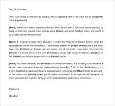 Professional Reference Letter Template Free - April.onthemarch.co