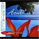 Azul: Floral Island