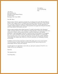 Sample Cover Letter For Kindergarten Teacher Cover Letter Resume