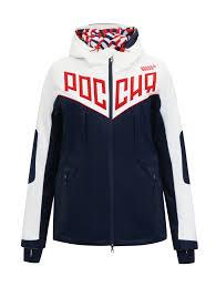 <b>Bosco</b> Sport <b>куртка горнолыжная</b> с капюшоном и аппликацией ...