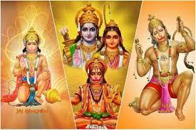 Hanuman Chalisa Pdf Gujarati