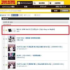 Tower Records Chart 2pm Top Three Of Japan Tower Record Charts K Pop Amino