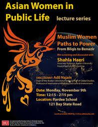 Awpl Shahla Haeri Institute For The Study Of Muslim