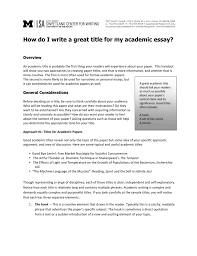 How To Do Essay How Do I Write A Great Title For My Academic Essay