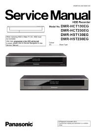 Panasonic Dmr Hct130 Hct230 Hst130 Hst230 Hdd Recorder Service Manual