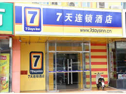 7 Days Inn Beijing Wukesong Branch Best Price On 7 Days Inn Beijing West Railway Station North Square