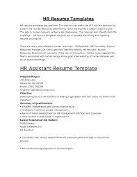 Hr Objective Samples For Cv Human Resource Assistant Resume