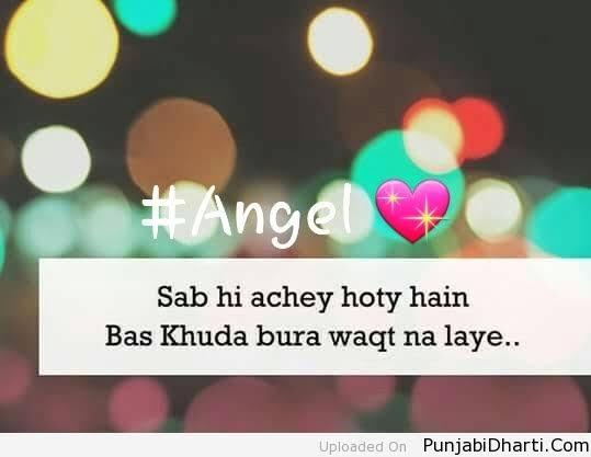 bura waqt status in urdu