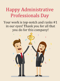 Administative Day Administrative Professionals Day Cards 2019 Happy Administrative