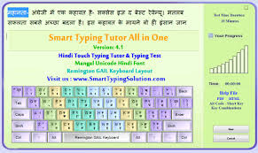 Complete Computer Keyboard English Hindi Typing Chart