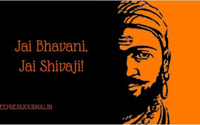Shivaji Jayanti 2017 10 Quotes To Share On Sms Whatsapp And