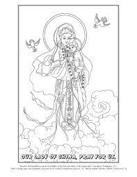 Catholic Coloring Pages 20365 Longlifefamilystudyorg