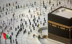 متى اجازة عيد الاضحى 2021 في السعودية ؟ - غزة تايم - Gaza Time