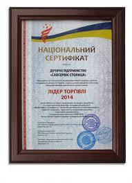 История компании savservice В связи с обострением обстановки на Востоке вначале лета и сложной финансовой ситуацией в стране была приостановлена работа Донецкого и Луганского филиалов