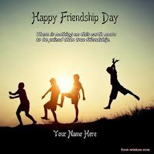 happy friendship day images es best friends