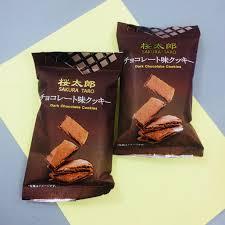 Bánh Kẹo Nhật Bản mua Online giá tốt - NhaBanHang.com