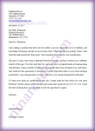 Download Free Preschool Teacher Cover Letter Umecareer Www Mhwaves Com