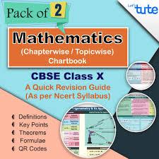 Pack Of 2 Letstute Cbse Maths Chart Book Class 10 Topicwise