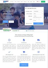 יונתן רזאל popular cheap essay writing service popular cheap essay writing service