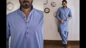 Shalwar Kurta Design 2016 Man Latest Ideas Eid Salwar Kameez Designs For Men