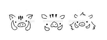 年賀状イノシシのイラストを手書きで簡単かわいく描く方法 わすましょ