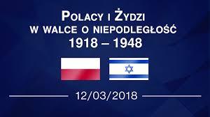Image result for PIŁSUDSKI I ZYDOWSCY LEGIONISCI