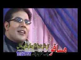 No Za Ba Sta Pa Stargo Kha Makha By Karan Khan - 1397385939Karan_Khan_Intezar_Album_2014
