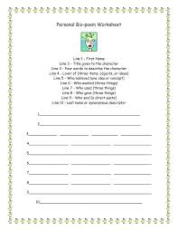 Poem clipart autobiography - Pencil and in color poem clipart ...