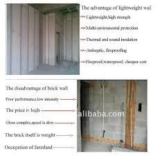 precast lightweight concrete wall panels machine 1