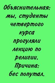 Реферат Санкт Петербург рефераты СПб рефераты Питер заказать  Отчеты по практике Санкт Петербург