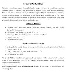 academic writers trainee academic writers job vacancy in sri lanka we an uk based company are looking for talented people who want to pursuit their career as academic writers candidates qualification in different