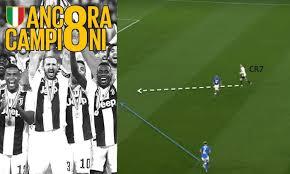 Juve scudetto - Dal primo Conte al quinto scudetto di ...
