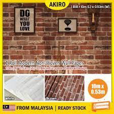 AKIRO 10 Meter 3D Brick Pattern ...