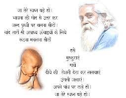 ek aashirwad geeta kavita com poem ek