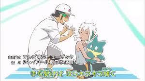 Professor Kukui and Burnet- Pokemon Sun and Moon Anime Opening 3   Pokemon  sun and moon anime, Anime, Pokemon funny