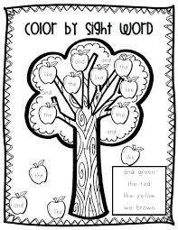 Sight Word Coloring Pages Sight Word Coloring Page Pages First Grade