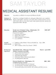 Samples Of Medical Assistant Resume Interesting Resume Examples For Medical Office Specialist With Medical Office