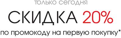 <b>Чехол для чемодана</b> 51см черный купить в Новосибирске по ...