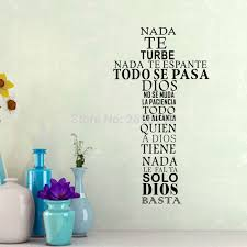 Spanish Christian Quotes Best Of Spanish Christian God Quotes Wall Stickers NADA TE TURBE Vinyl Art
