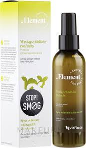 hair spray with uv filter