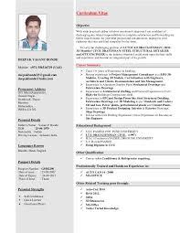 slideshare - Civil Engineer Resume