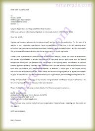 Application Latter For A Post Of Preschool Teacher Ninareads Com